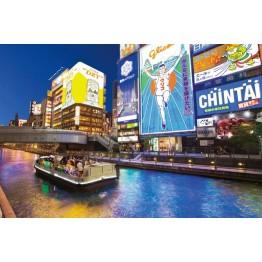 Takayama-Hokuriku Tourist Pass (5 giorni)