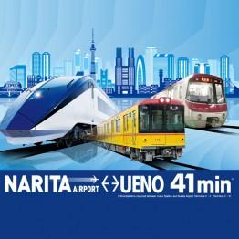 Keisei Skyliner e Tokyo Subway Ticket Combo