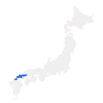 Hiroshima - Yamaguchi Area Pass (5 giorni)